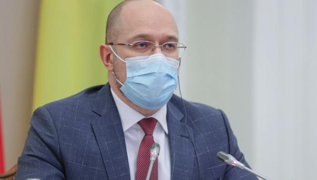 Шмигаль сказав, коли ФОПи отримають по 8 тис. грн