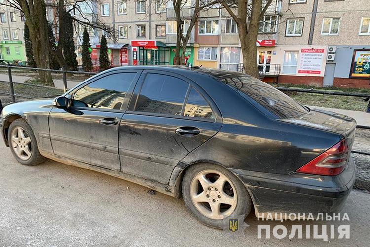 Побили, обікрали та взяли заручника: на Тернопільщині затримали банду нападників