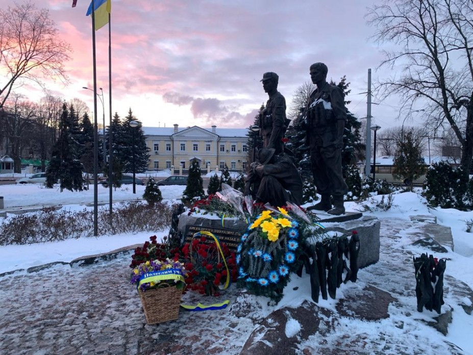 День учасників бойових дій: як в Україні вшановують героїв
