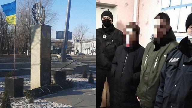 У Лисичанську малолітні вандали пошкодили пам'ятник Героям добровольцям