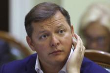 Олег Ляшко підробив лотерейний квиток на 500 тис. грн – НАЗК