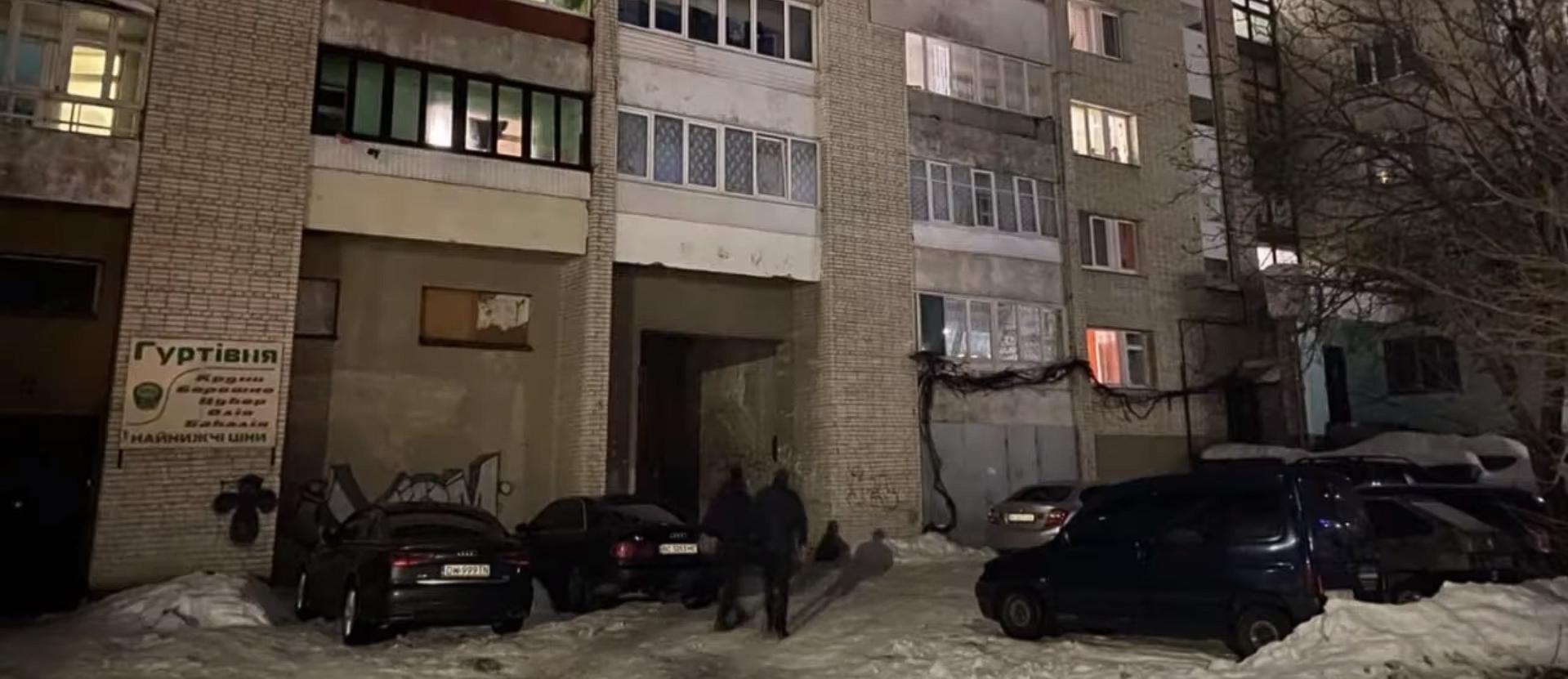 Вибух у Дрогобичі: версія слідства та деталі події