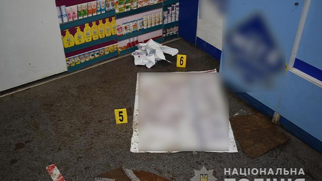 В аптеке Харькова произошла стрельба из-за лекарства от кашля