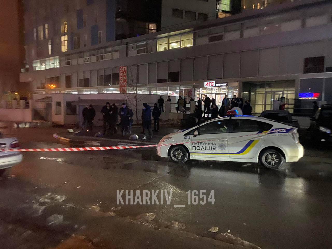Стрельба в Харькове 22 февраля