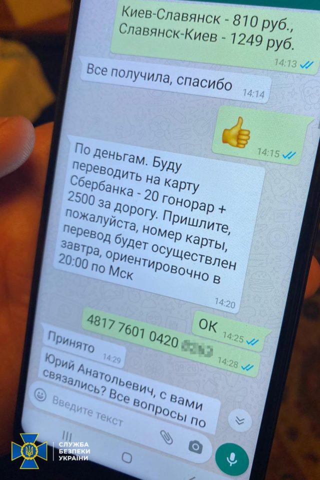 """Юрій Дудкін працював на РФ:""""експерта"""" затримали"""