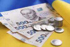 Кабмін схвалив постанову на підтримку середнього бізнесу
