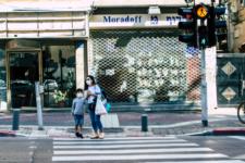 Лише для вакцинованих: в Ізраїлі провели перший концерт після довгої перерви