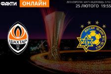 Шахтар — Маккабі – 1:0: онлайн-трансляція матчу-відповіді Ліги Європи
