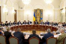 Стратегія деокупації Криму та санкції: РНБО озвучила порядок денний засідання