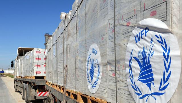 ООН гуманитарка