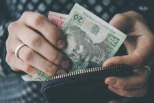 У лютому держбюджет України виконано на 101,9%