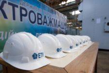 Обіцяли – зробили: на Електроважмаші за день виплатили співробітникам понад 40 млн грн