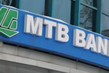МТБ Банк приєднався до кредитування малого і середнього бізнесу за проектами ЄІБ