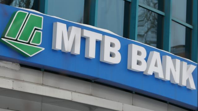 Минфин добавил МТБ БАНК в список партнеров льготного кредитования малого и среднего бизнеса по проектам Европейского инвестиционного банка