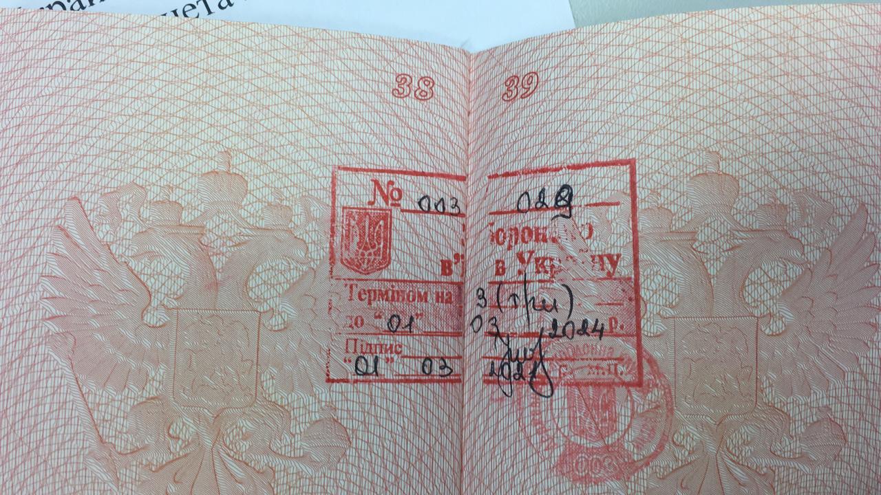 Заборона на в'їзд до України_Роза Хайрулліна