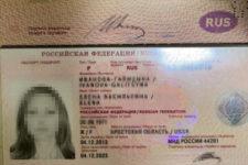 Російській моделі та актрисі Галіциній заборонили в'їзд в Україну на три роки