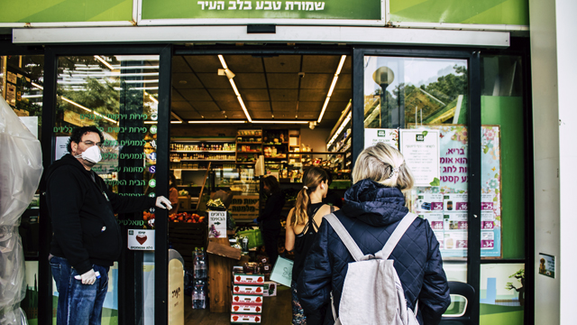 Громадянам дозволять повернутися додому: Ізраїль послабив карантин, але залишив штрафи