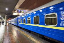 УЗ призупиняє висадку і посадку пасажирів у Закарпатській області – дата