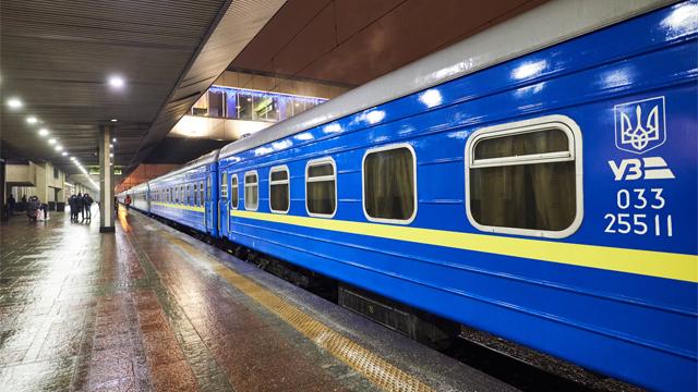 потяг укрзалізниця