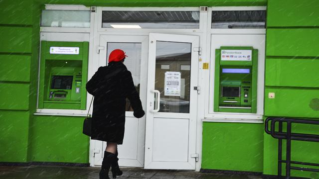 Як працюватиме Приватбанк на 8 березня