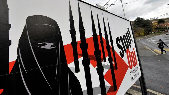 Швейцарія може офіційно заборонити носіння паранджі та нікабу