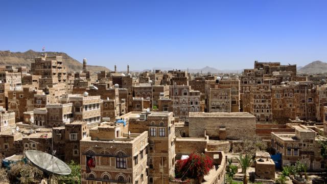 Йемен Сане