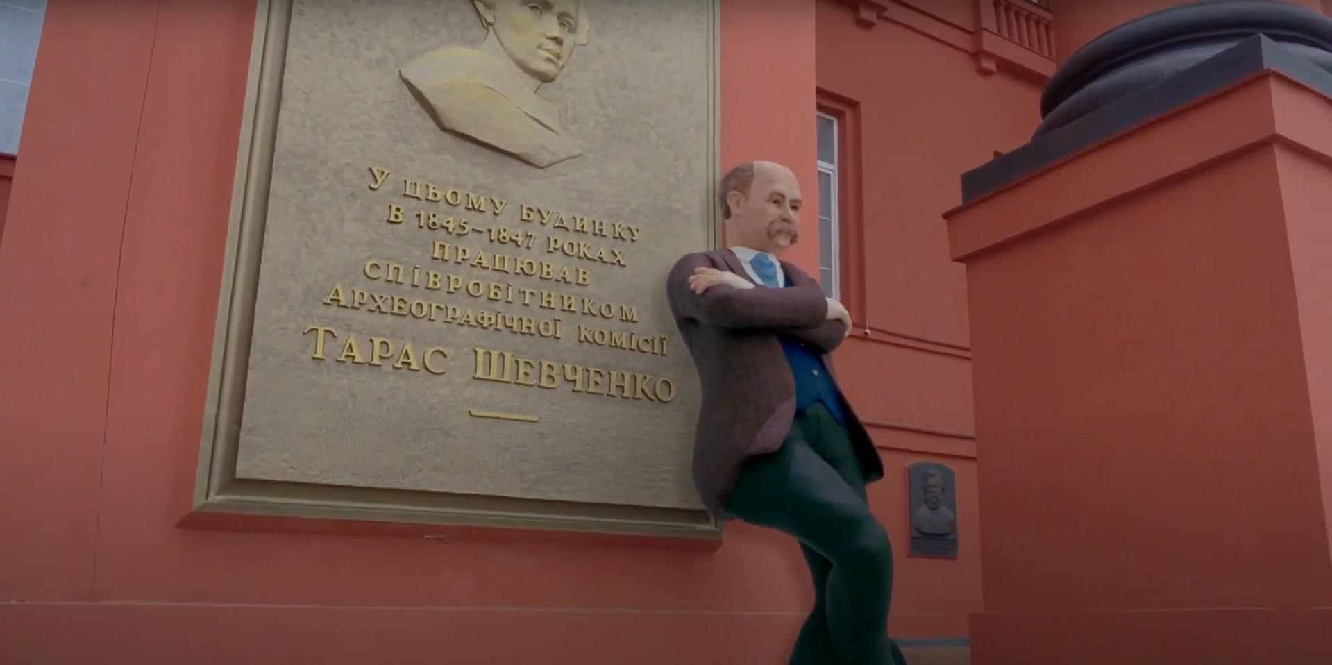 Тараса Шевченка перенесли у віртуальну реальність