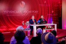 Украинская песня года 2020 состоится 29 апреля