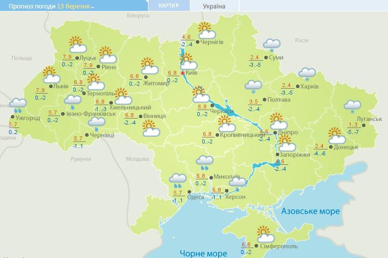 погода 13 березня