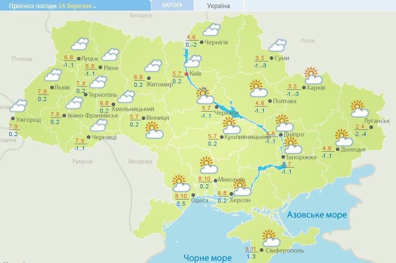 погода 14 березня