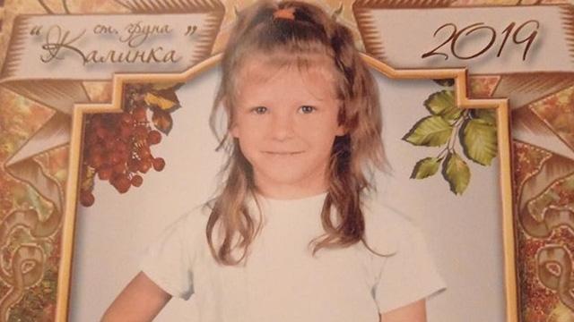 Душив дітей і показував геніталії: нові подробиці про ймовірного вбивцю Марії Борисової