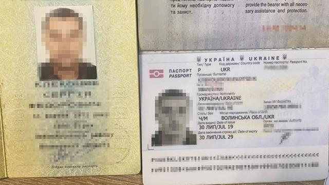 перетин кордону з чужим паспортом