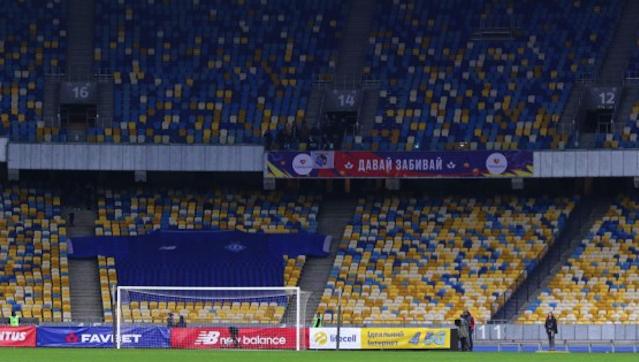 На футбольні матчі у Києві не пустять глядачів через Covid-19