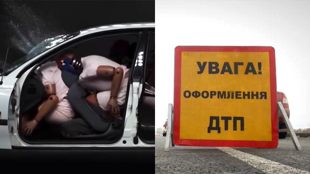 Що відбувається з пасажирами під час ДТП: в Україні запрацювали краш-тест симулятори
