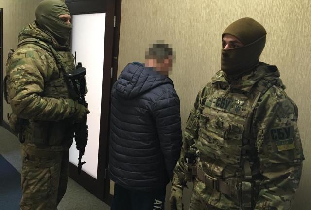 "СБУ затримала агента""ДНР"""