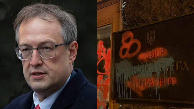 Провокація і замовне насильство: Геращенко про акцію прихильників Стерненка під ОП