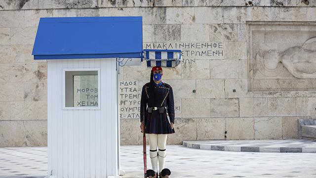 карантин у Греції