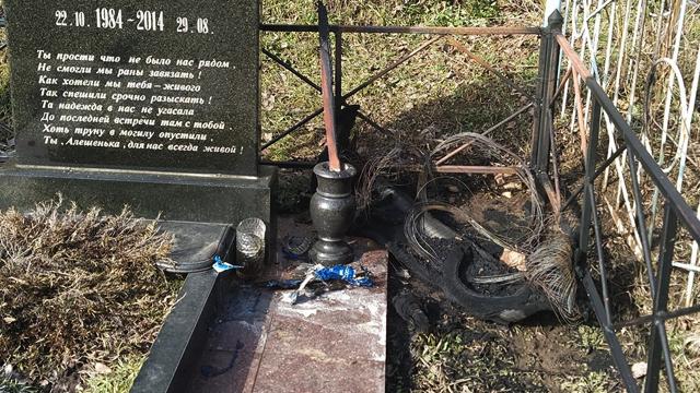 У Кременчуці вандали поглумилися над могилою героя АТО, який загинув під Іловайськом