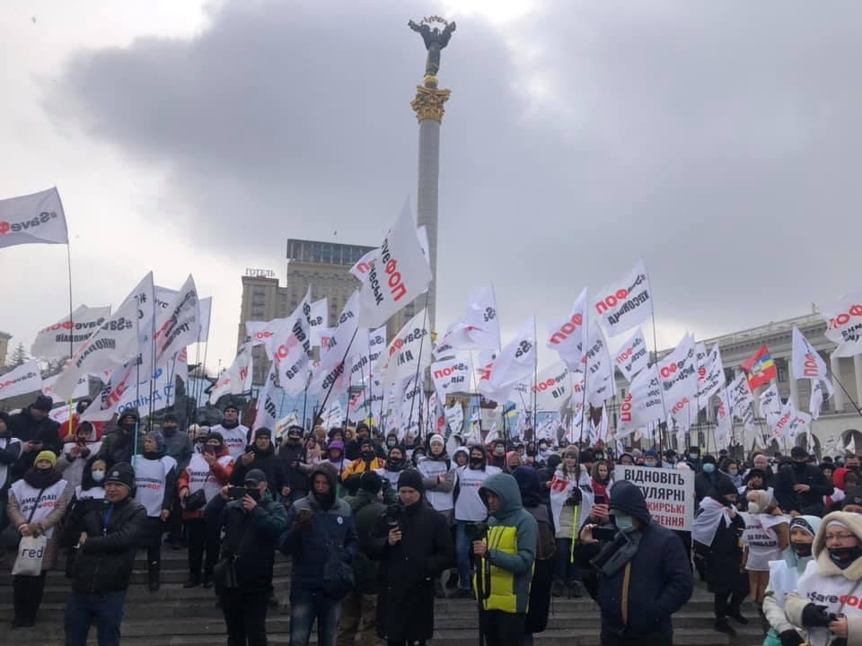 Митинг SaveФОП в Киеве