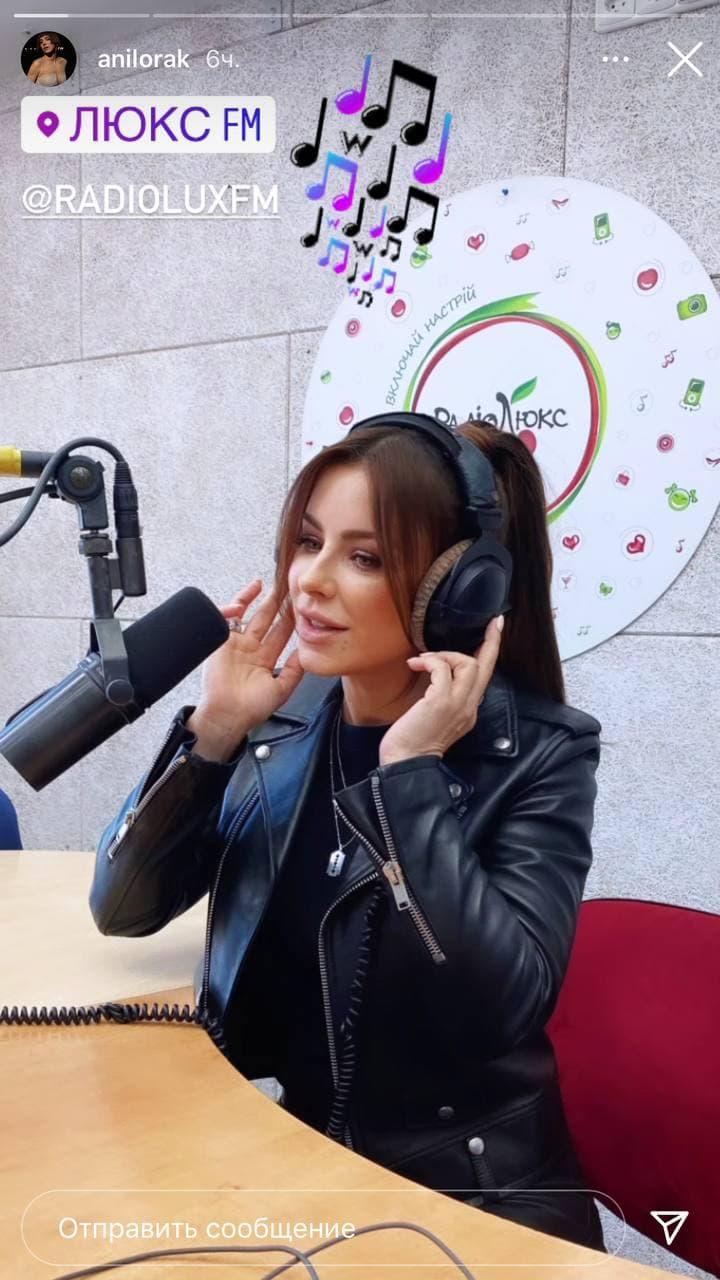 Ані Лорак знову приїхала в Україну – подробиці
