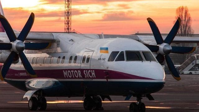 Мотор Січ літак