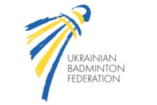 Кабмин взял под контроль организацию Чемпионата Европы по бадминтону