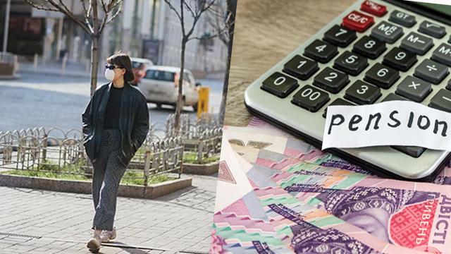 Зміни з 1 квітня: індексація пенсій, пробне ЗНО і нові ціни на газ