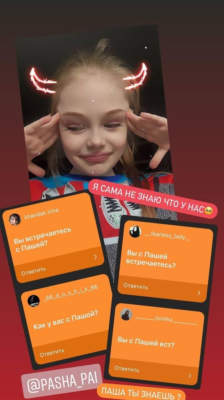 Вагітність, дитбудинок і стосунки з хлопцем: 8-річна Міла Маханець відповіла на плітки в соцмережах