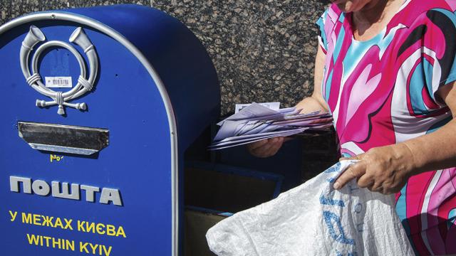 Як працюватиме пошта в Києві під час локдауну