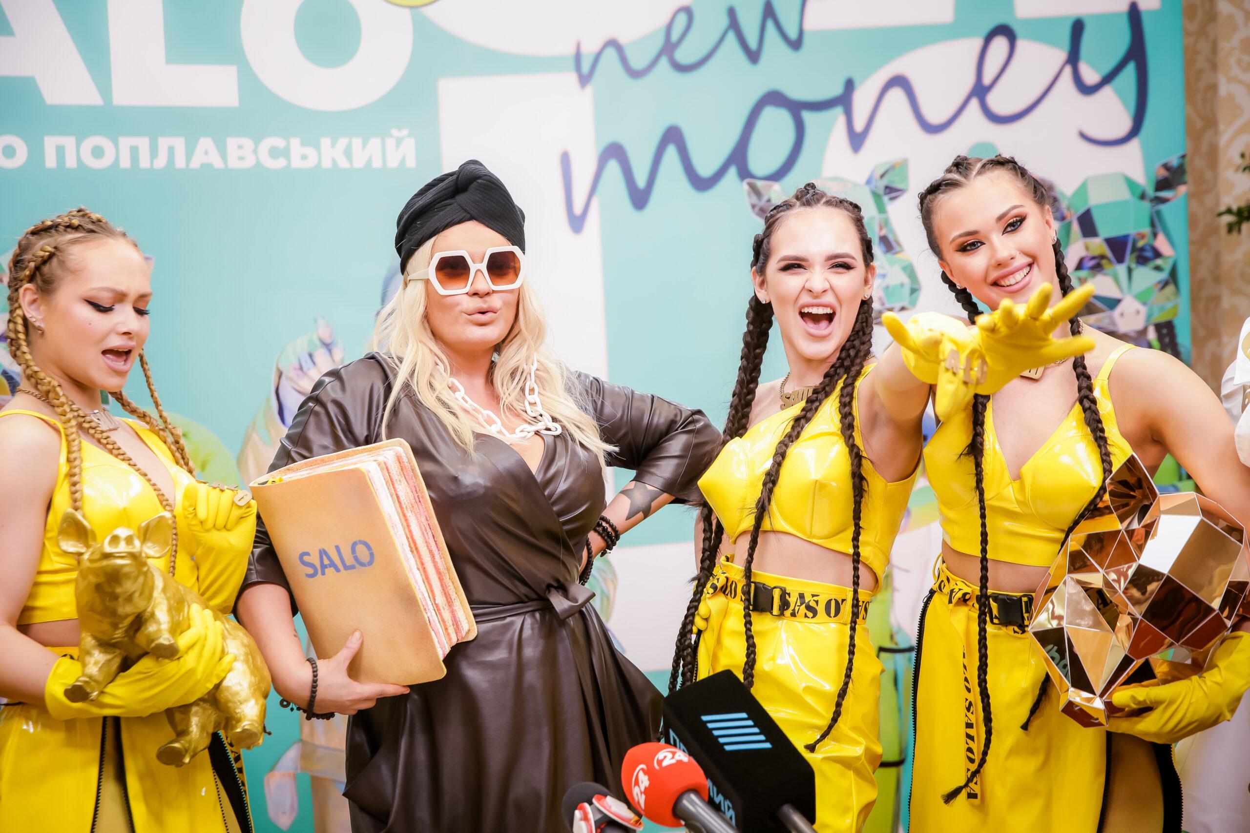 Михайло Поплавський – Сало: прем'єру кліпу дивитися онлайн