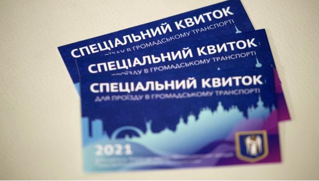 Транспортний локдаун у Києві: в мережі активізувалися шахраї