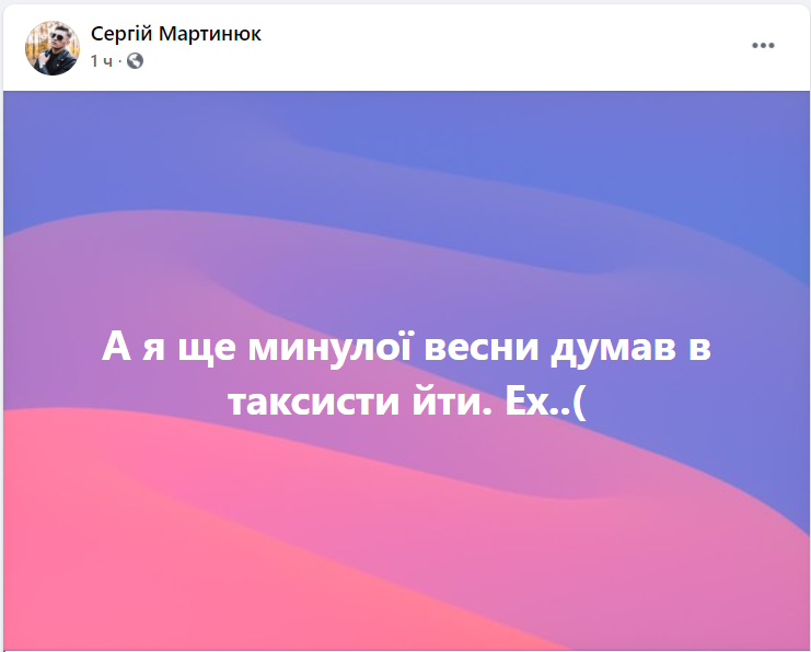 Карантин у Києві в квітні 2021: як столиця дотримується обмежень