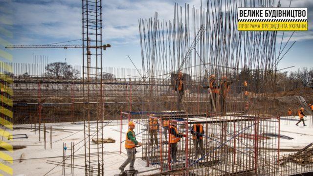 Стадіон Металург у Кривому Розі реконструюють у рамках програми президента