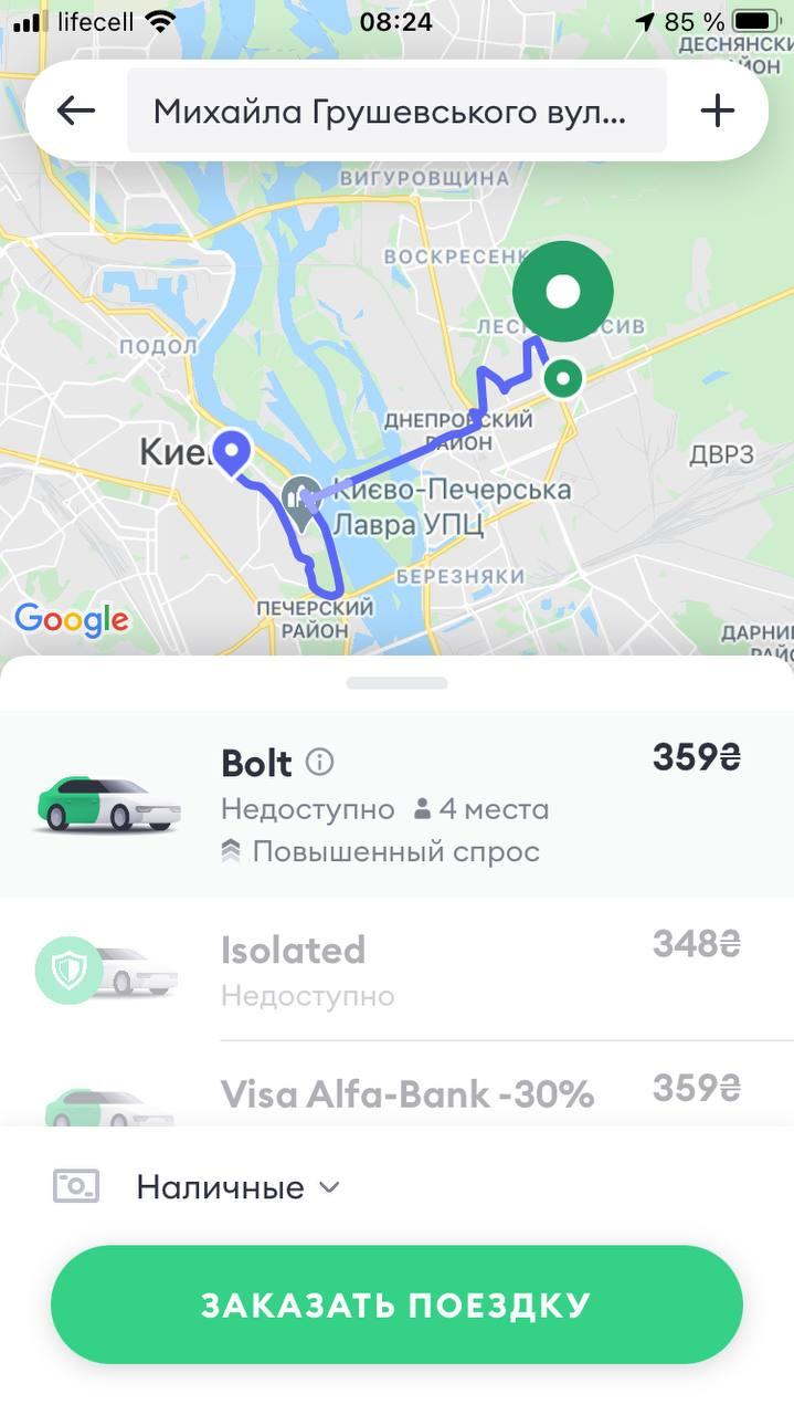 Чому у Києві неможливо викликати дешеве таксі